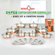 24 Pcs Copper Bottom Serving Set + Knife Set & Chopping Board