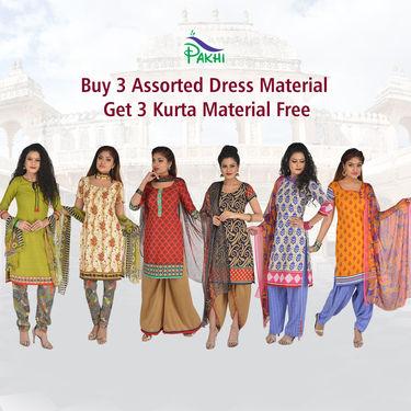 Buy 3 Assorted Dress Material Get 3 Kurta Material Free (6PDM1)