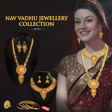 Nav Vadhu Jewellery Collection