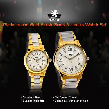 Platinum and Gold Finish Gents & Ladies Watch Set