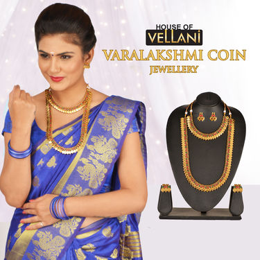 Varalakshmi Coin Jewellery